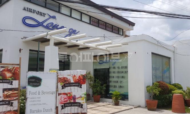 보라카이 공항(칼리보 에어포트) 라운지 비교 및 소개