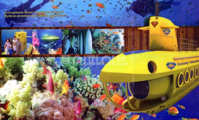 [보라카이 액티비티] 옐로우 마린 - 잠수함 투어 (Boracay Submarine)