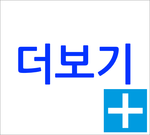 [보라카이 패키지] 오호 알뜰팩 - 아로마 오일마사지(1시간)+호핑투어 일반형(식사포함)